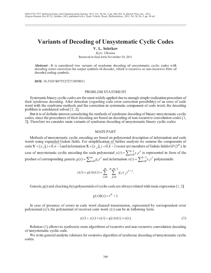 Seletkov, V.L. Variants of decoding of unsystematic cyclic codes (2013).  doi: 10.3103/S0735272713050051.