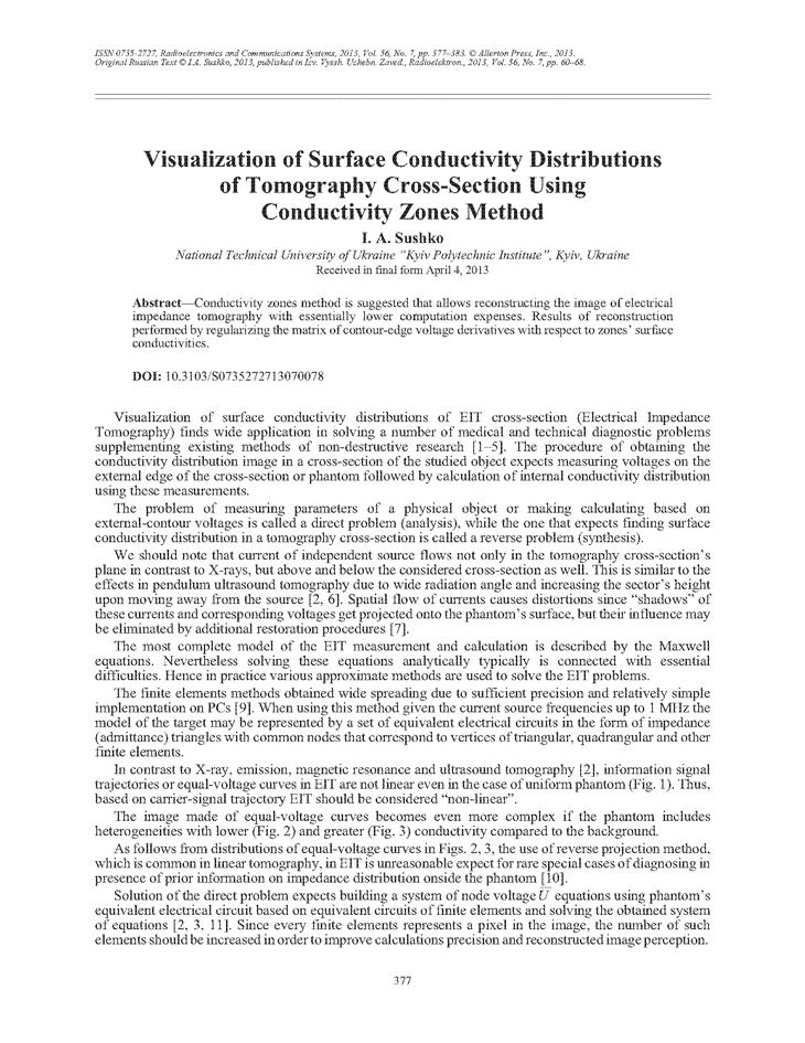 Sushko, I.A. Visualization of surface conductivity distributions of tomography cross-section using conductivity zones method (2013).  doi: 10.3103/S0735272713070078.