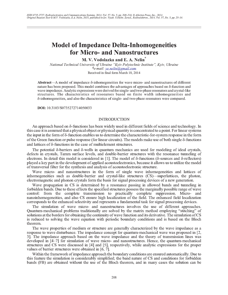 Vodolazka, M.V. Model of impedance delta-inhomogeneities for micro- and nanostructures (2014).  doi: 10.3103/S0735272714050033.