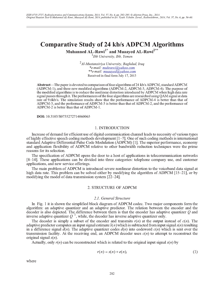 AL-Rawi, M. Comparative study of 24 kb/s ADPCM algorithms (2014).  doi: 10.3103/S0735272714060065.