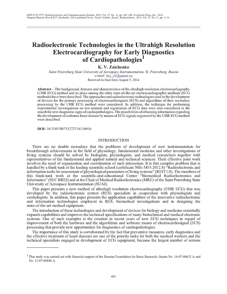 Zaichenko, K.V. Radioelectronic technologies in the ultrahigh resolution electrocardiography for early diagnostics of cardiopathologies (2014).  doi: 10.3103/S0735272714110016.