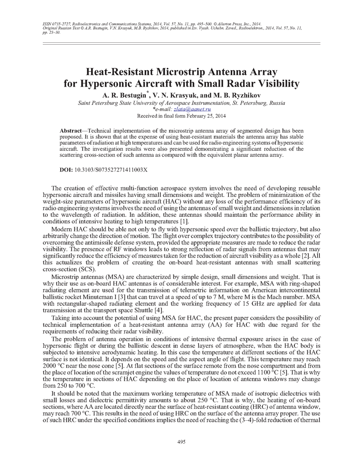 Bestugin, A.R. Heat-resistant microstrip antenna array for hypersonic aircraft with small radar visibility (2014).  doi: 10.3103/S073527271411003X.