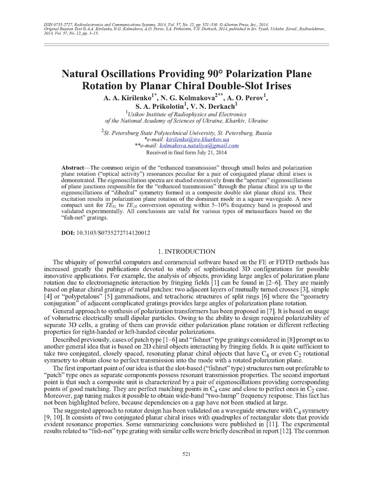 Kirilenko, A.A. Natural oscillations providing 90° polarization plane rotation by planar chiral double-slot irises (2014).  doi: 10.3103/S0735272714120012.