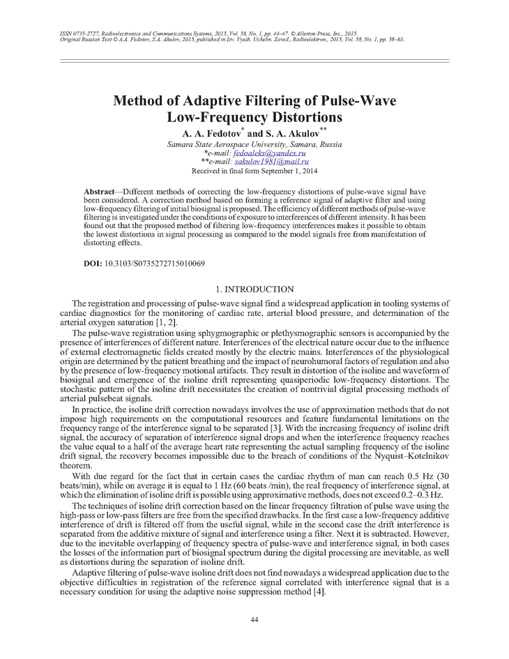 Fedotov, A.A. Method of adaptive filtering of pulse-wave low-frequency distortions (2015).  doi: 10.3103/S0735272715010069.