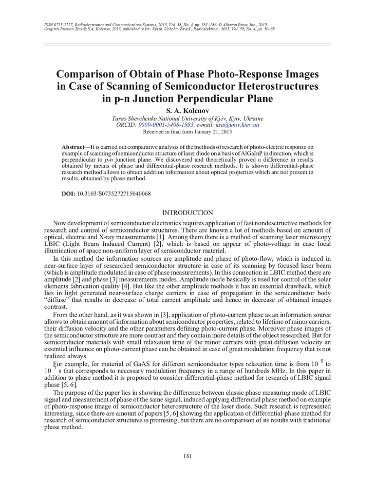 Kolenov, S.A. Comparison of obtain of phase photo-response images in case of scanning of semiconductor heterostructures in p-n junction perpendicular plane (2015).  doi: 10.3103/S0735272715040068.