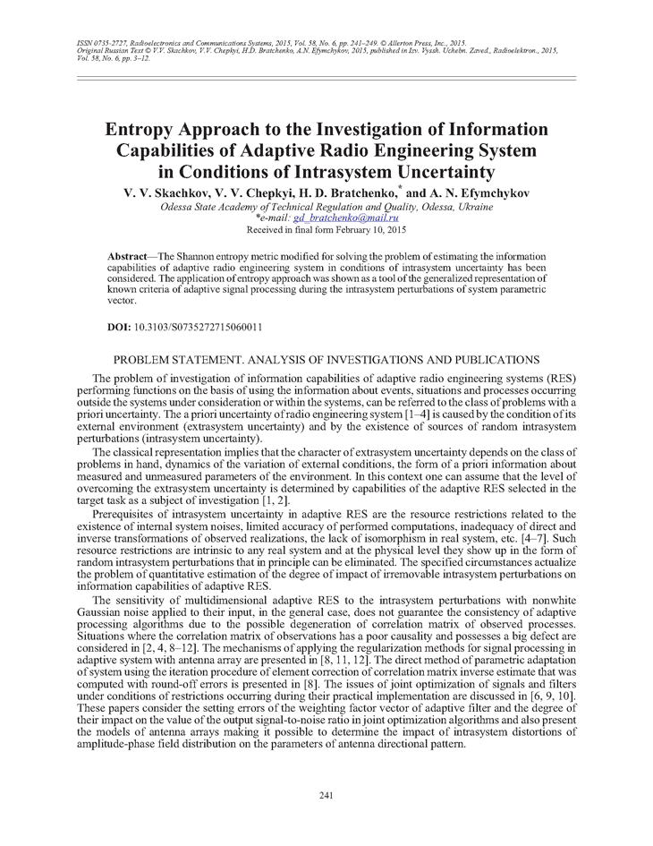 Skachkov, V.V. Entropy approach to the investigation of information capabilities of adaptive radio engineering system in conditions of intrasystem uncertainty (2015).  doi: 10.3103/S0735272715060011.