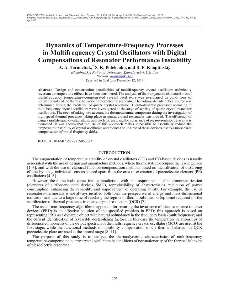 Taranchuk, A.A. Dynamics of temperature-frequency processes in multifrequency crystal oscillators with digital compensations of resonator performance instability (2015).  doi: 10.3103/S0735272715060023.