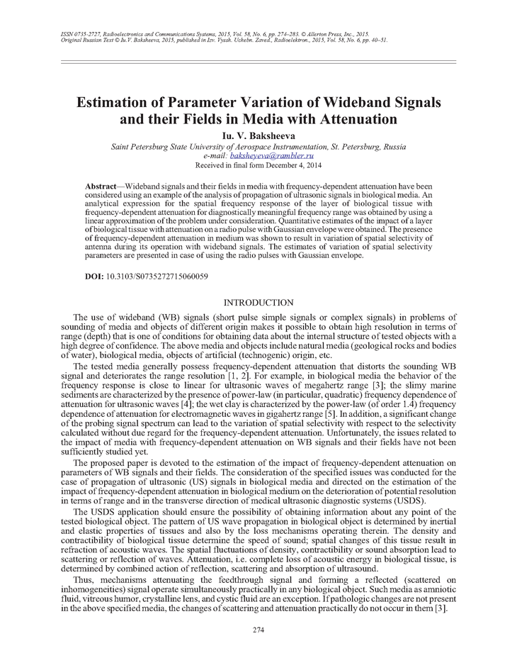 Baksheeva, I.V. Estimation of parameter variation of wideband signals and their fields in media with attenuation (2015).  doi: 10.3103/S0735272715060059.