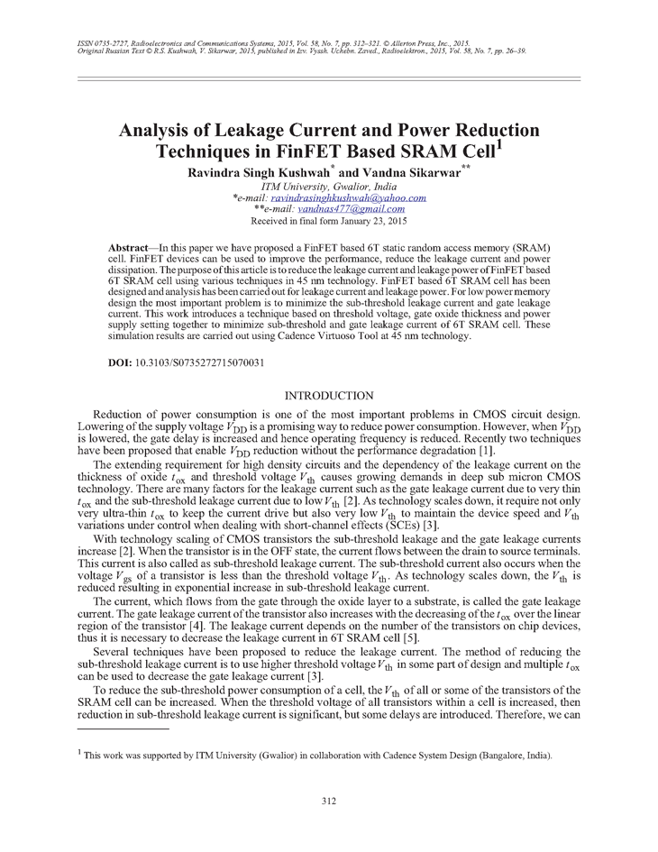 Kushwah, R.S. Analysis of leakage current and power reduction techniques in FinFET based SRAM cell (2015).  doi: 10.3103/S0735272715070031.