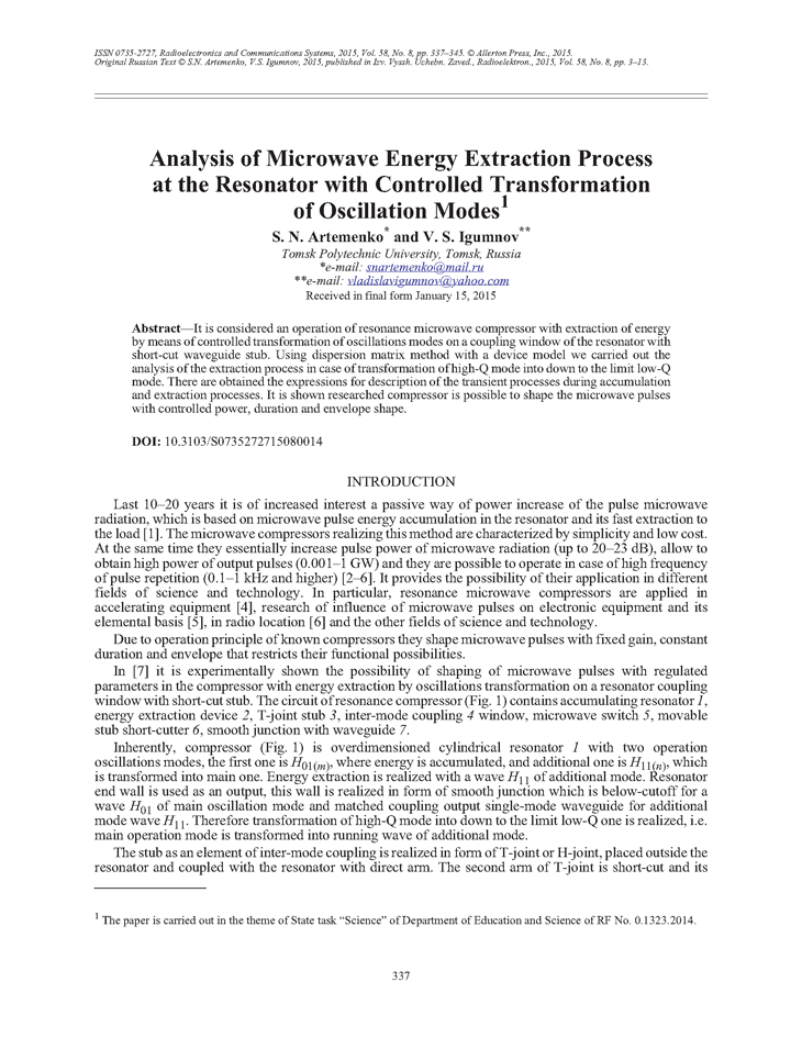 Artemenko, S.N. Analysis of microwave energy extraction process at the resonator with controlled transformation of oscillation modes (2015).  doi: 10.3103/S0735272715080014.