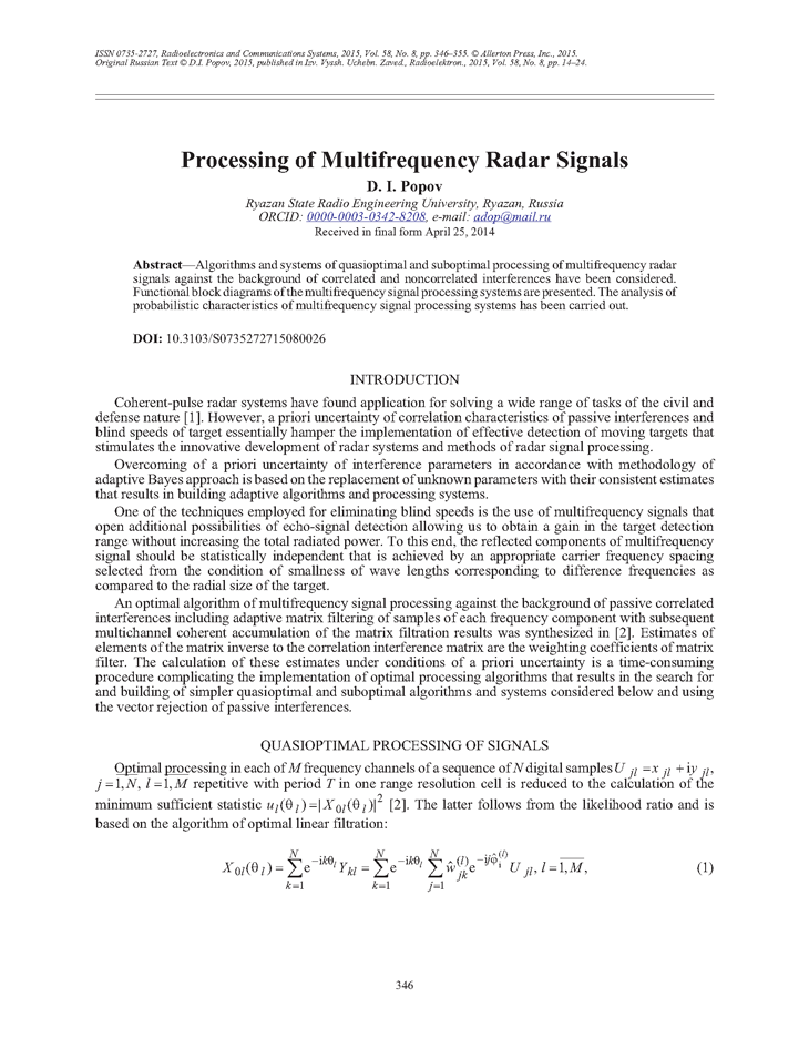Popov, D.I. Processing of multifrequency radar signals (2015).  doi: 10.3103/S0735272715080026.