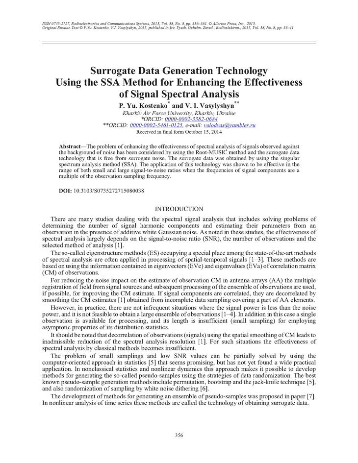 Kostenko, P.Y. Surrogate data generation technology using the SSA method for enhancing the effectiveness of signal spectral analysis (2015).  doi: 10.3103/S0735272715080038.