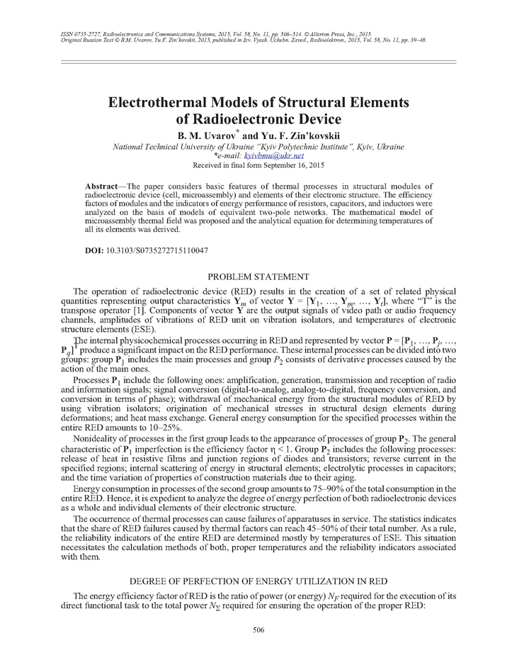 Uvarov, B.M. Electrothermal models of structural elements of radioelectronic device (2015).  doi: 10.3103/S0735272715110047.