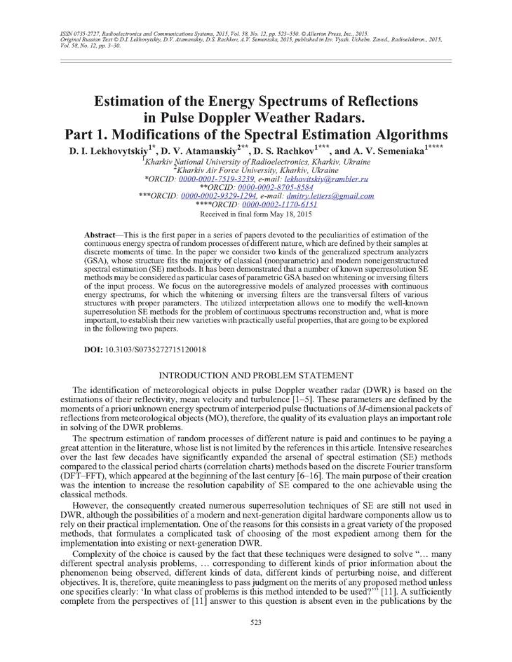Lekhovytskiy, D.I. Estimation of the energy spectrums of reflections in pulse Doppler weather radars. Part 1. Modifications of the spectral estimation algorithms (2015).  doi: 10.3103/S0735272715120018.
