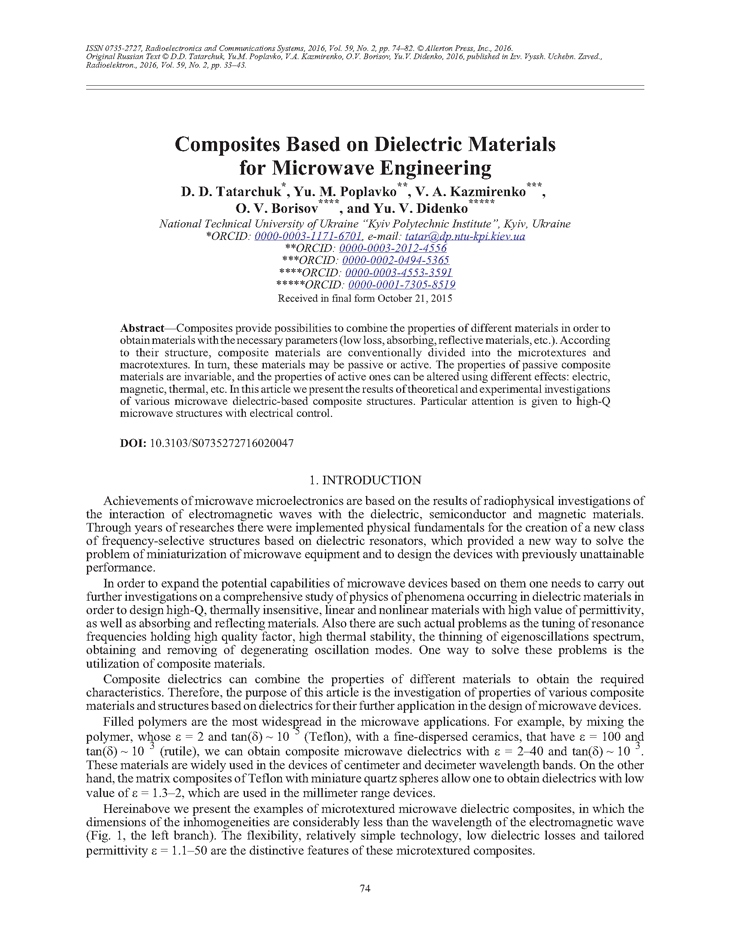 Tatarchuk, D.D. Composites based on dielectric materials for microwave engineering (2016).  doi: 10.3103/S0735272716020047.