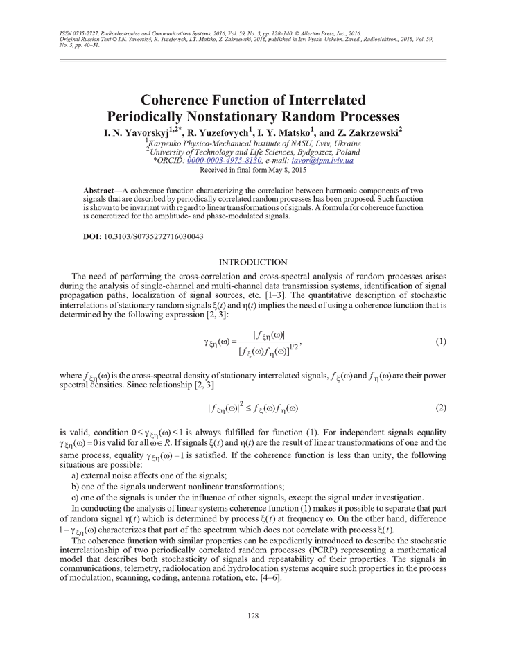 Yavorskyj, I.N. Coherence function of interrelated periodically nonstationary random processes (2016).  doi: 10.3103/S0735272716030043.