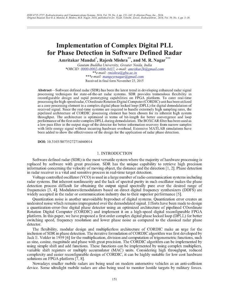 Mandal, A. Implementation of complex digital PLL for phase detection in software defined radar (2016).  doi: 10.3103/S0735272716040014.