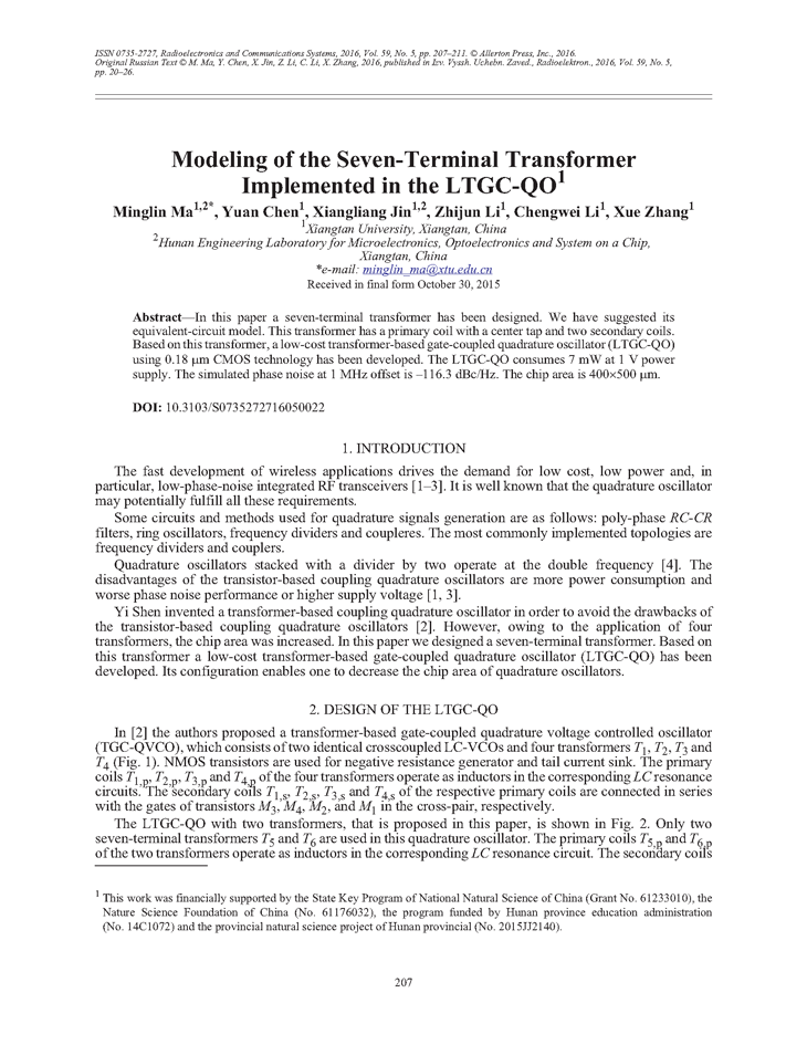 Ma, M. Modeling of the seven-terminal transformer implemented in the LTGC-QO (2016).  doi: 10.3103/S0735272716050022.
