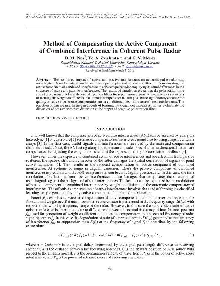 Piza, D.M. Method of compensating the active component of combined interference in coherent pulse radar (2016).  doi: 10.3103/S0735272716060030.