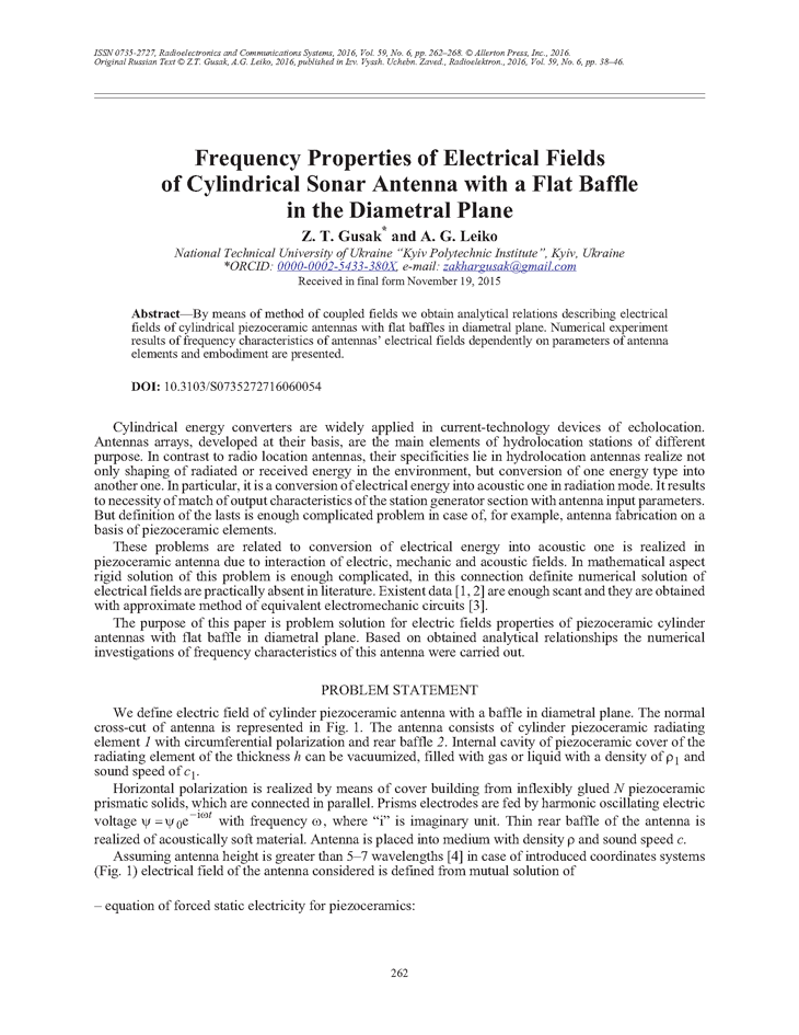 Gusak, Z.T. Frequency properties of electrical fields of cylindrical sonar antenna with a flat baffle in the diametral plane (2016).  doi: 10.3103/S0735272716060054.