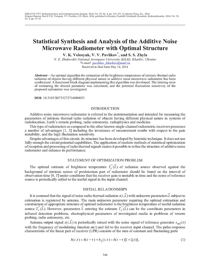 Volosyuk, V.K. Statistical synthesis and analysis of the additive noise microwave radiometer with optimal structure (2016).  doi: 10.3103/S0735272716080033.