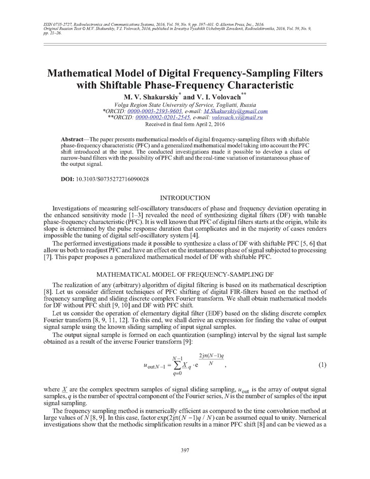 Shakurskiy, M.V. Mathematical model of digital frequency-sampling filters with shiftable phase-frequency characteristic (2016).  doi: 10.3103/S0735272716090028.