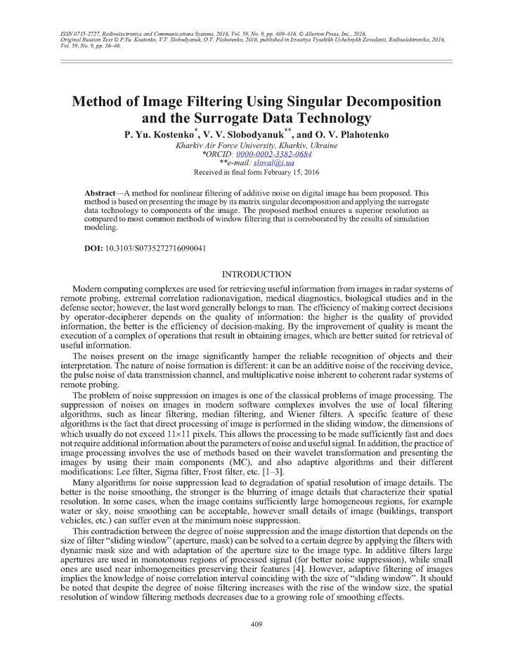 Kostenko, P.Y. Method of image filtering using singular decomposition and the surrogate data technology (2016).  doi: 10.3103/S0735272716090041.