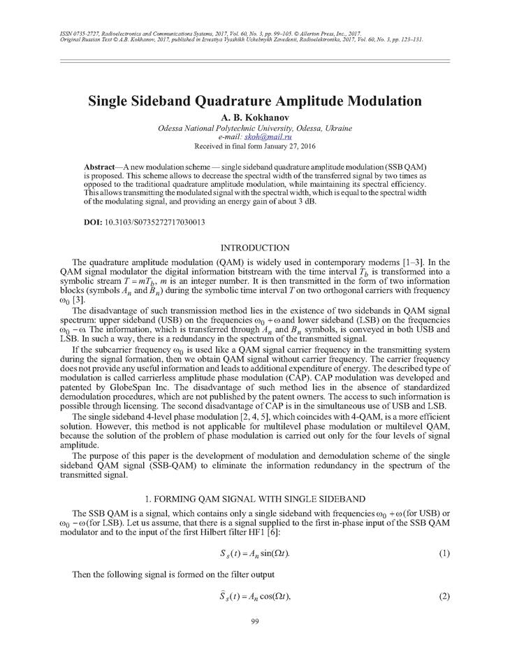 Kokhanov, A.B. Single sideband quadrature amplitude modulation (2017).  doi: 10.3103/S0735272717030013.
