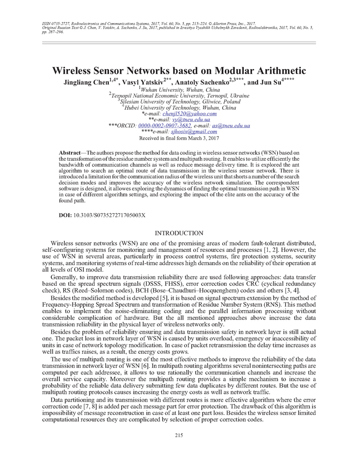 Chen, J. Wireless sensor networks based on modular arithmetic (2017).  doi: 10.3103/S073527271705003X.