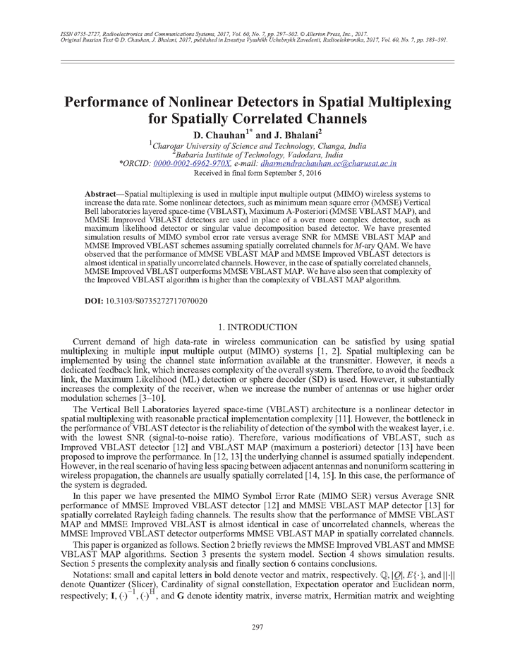 Chauhan, D.V. Performance of nonlinear detectors in spatial multiplexing for spatially correlated channels (2017).  doi: 10.3103/S0735272717070020.