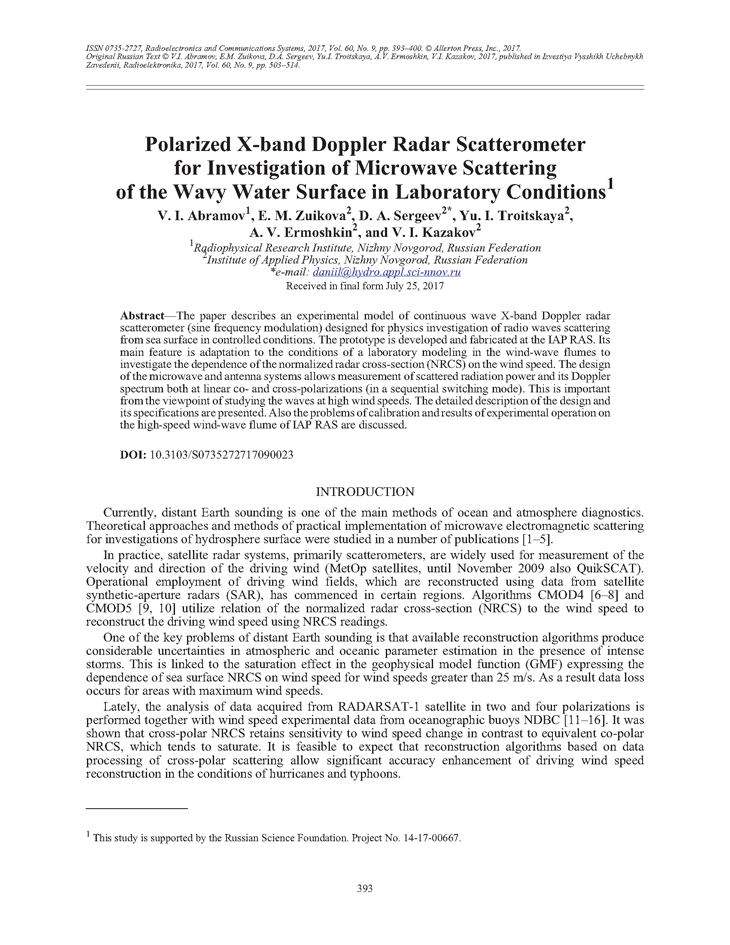 Abramov, V.I. Polarized X-band Doppler radar scatterometer for investigation of microwave scattering of the wavy water surface in laboratory conditions (2017).  doi: 10.3103/S0735272717090023.