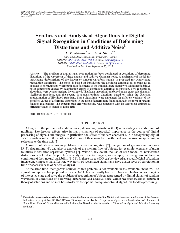 Akimov, A.V. Synthesis and analysis of algorithms for digital signal recognition in conditions of deforming distortions and additive noise (2017).  doi: 10.3103/S0735272717100041.