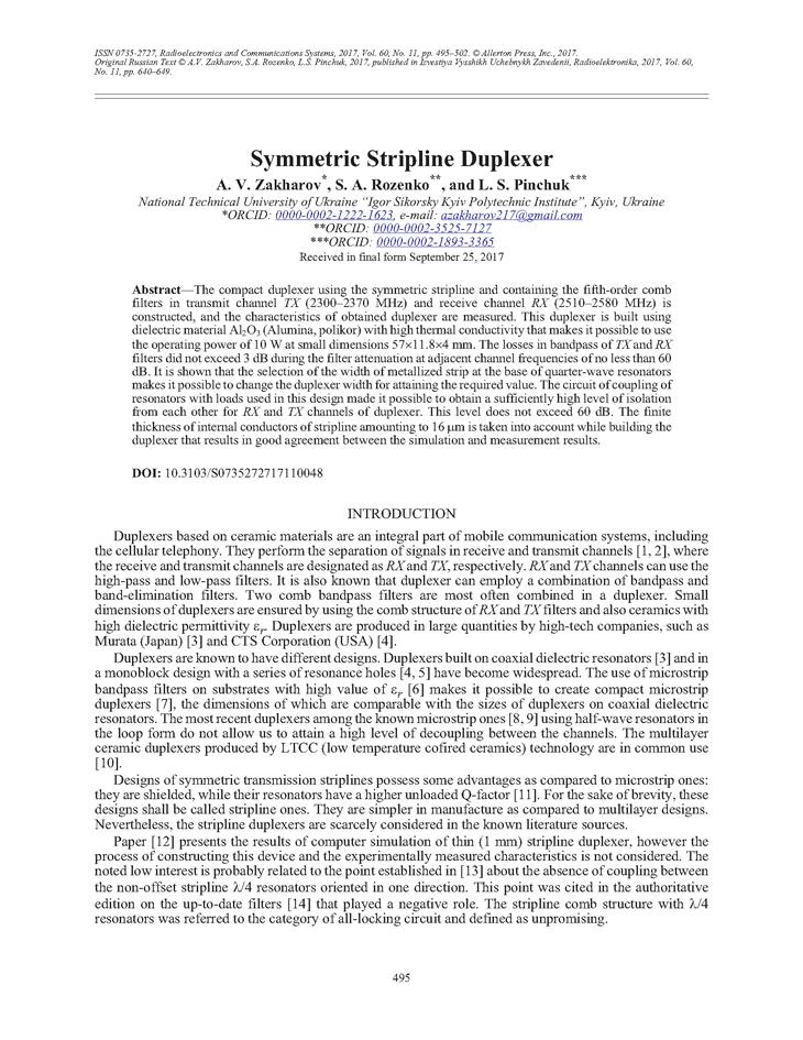 Zakharov, A.V. Symmetric stripline duplexer (2017).  doi: 10.3103/S0735272717110048.