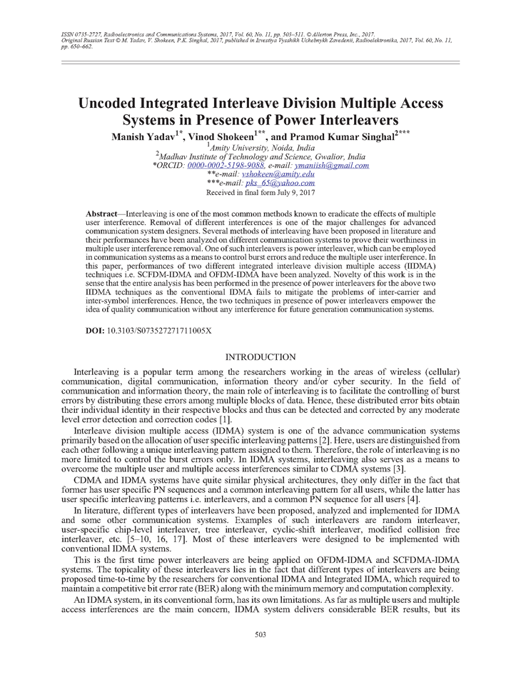 Yadav, M. Uncoded integrated interleave division multiple access systems in presence of power interleavers (2017).  doi: 10.3103/S073527271711005X.