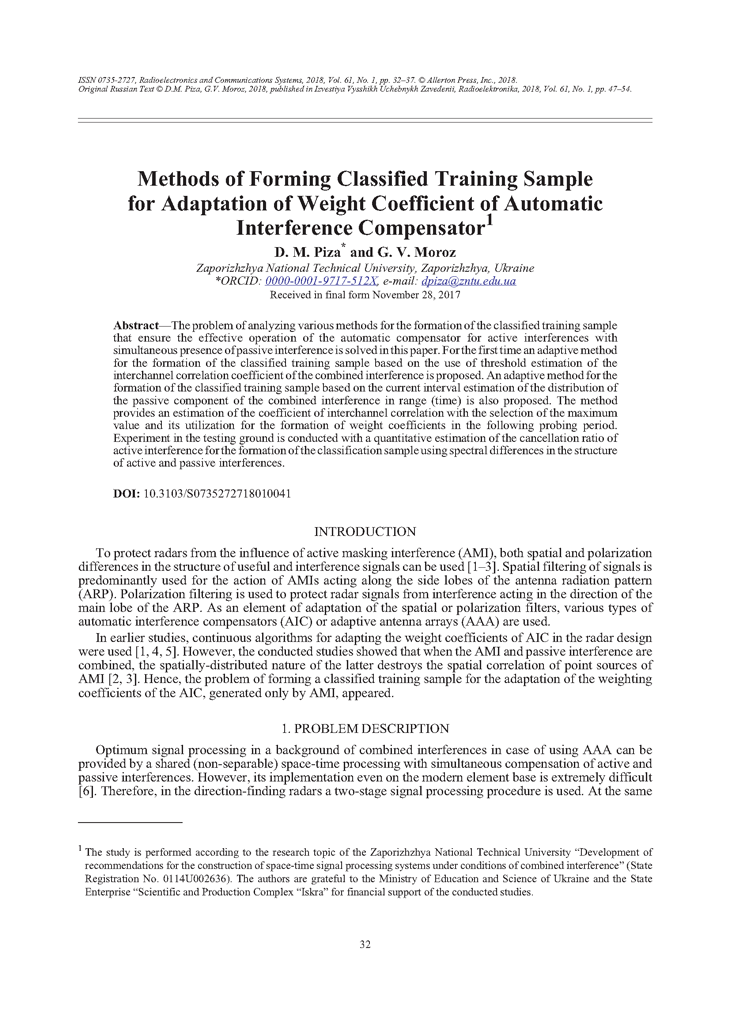 Piza, D.M. Methods of forming classified training sample for adaptation of weight coefficient of automatic interference compensator (2018).  doi: 10.3103/S0735272718010041.