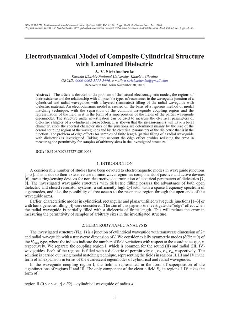 Strizhachenko, A.V. Electrodynamical model of composite cylindrical structure with laminated dielectric (2018).  doi: 10.3103/S0735272718010053.