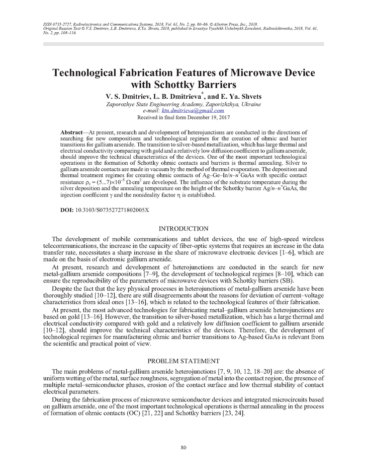 Dmitriev, V.S. Technological fabrication features of microwave device with Schottky barriers (2018).  doi: 10.3103/S073527271802005X.