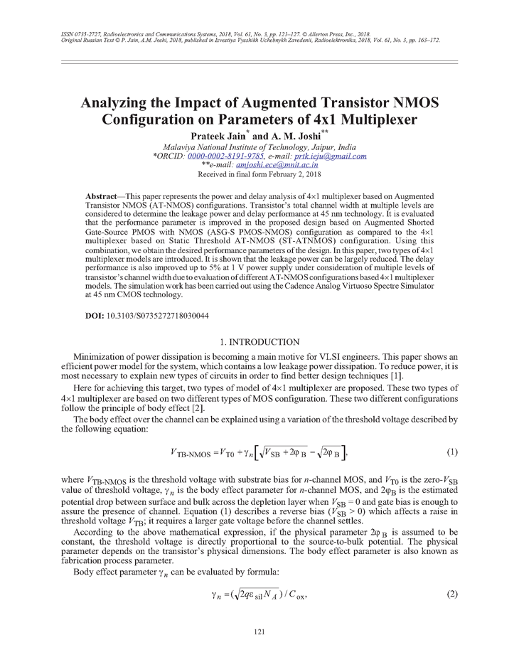 Jain, P. Analyzing the impact of augmented transistor NMOS configuration on parameters of 4x1 multiplexer (2018).  doi: 10.3103/S0735272718030044.