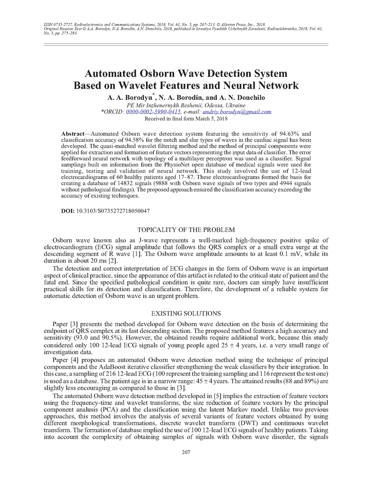 Borodyn, A.A. Automated Osborn wave detection system based on wavelet features and neural network (2018).  doi: 10.3103/S0735272718050047.