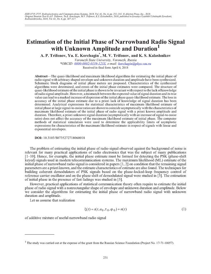 Trifonov, A.P. Estimation of the initial phase of narrowband radio signal with unknown amplitude and duration (2018).  doi: 10.3103/S0735272718060018.