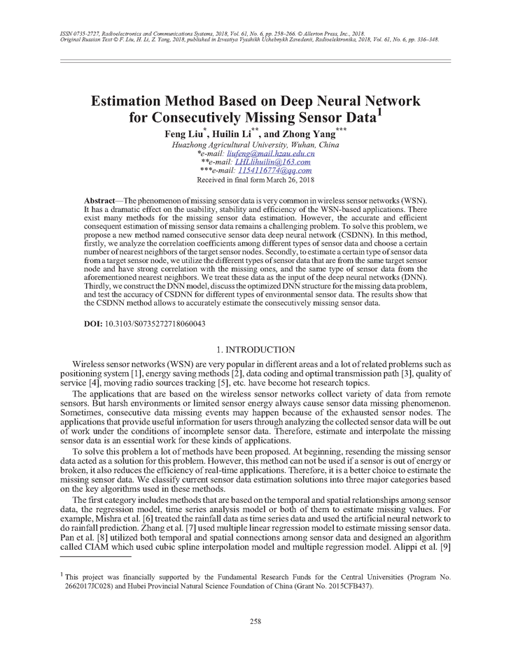 Liu, F. Estimation method based on deep neural network for consecutively missing sensor data (2018).  doi: 10.3103/S0735272718060043.
