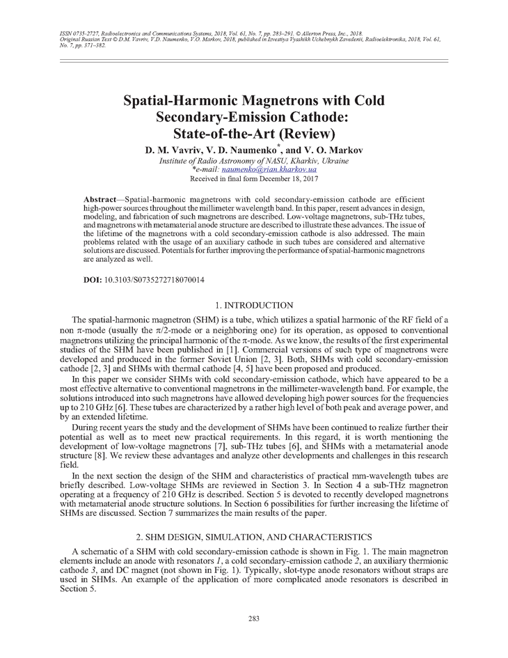 Vavriv, D.M. Spatial-harmonic magnetrons with cold secondary-emission cathode: State-of-the-art (review) (2018).  doi: 10.3103/S0735272718070014.
