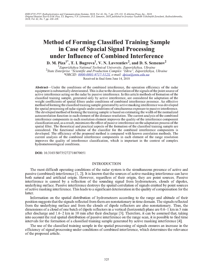 Piza, D.M. Method of forming classified training sample in case of spacial signal processing under influence of combined interference (2018).  doi: 10.3103/S0735272718070051.