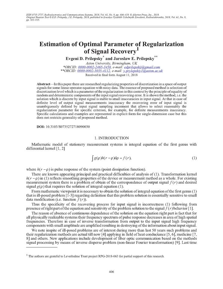 Prilepsky, E.D. Estimation of optimal parameter of regularization of signal recovery (2018).  doi: 10.3103/S0735272718090030.