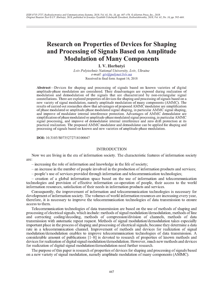 Horbatyi, I.V. Research on properties of devices for shaping and processing of signals based on amplitude modulation of many components (2018).  doi: 10.3103/S0735272718100047.