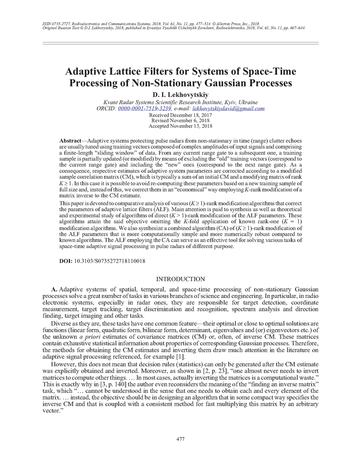 Lekhovytskiy, D.I. Adaptive lattice filters for systems of space-time processing of non-stationary Gaussian processes (2018).  doi: 10.3103/S0735272718110018.