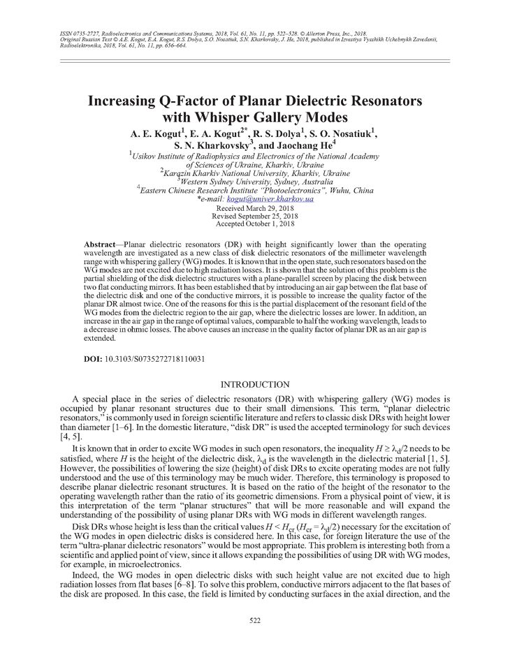 Kogut, A.E. Increasing Q-factor of planar dielectric resonators with whisper gallery modes (2018).  doi: 10.3103/S0735272718110031.
