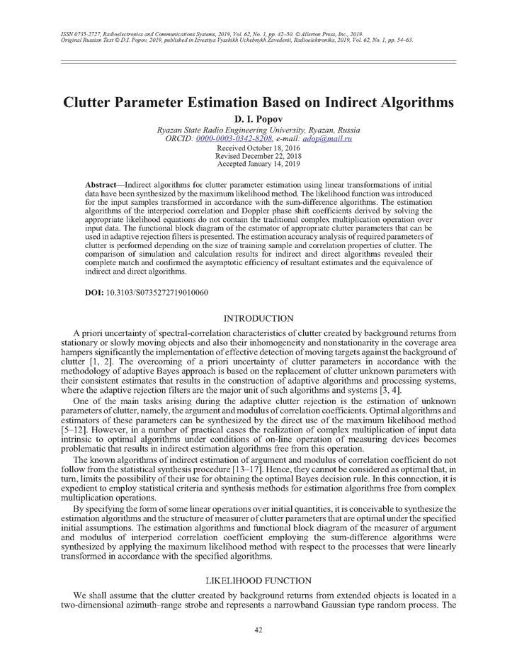 Popov, D.I. Clutter parameter estimation based on indirect algorithms (2019).  doi: 10.3103/S0735272719010060.