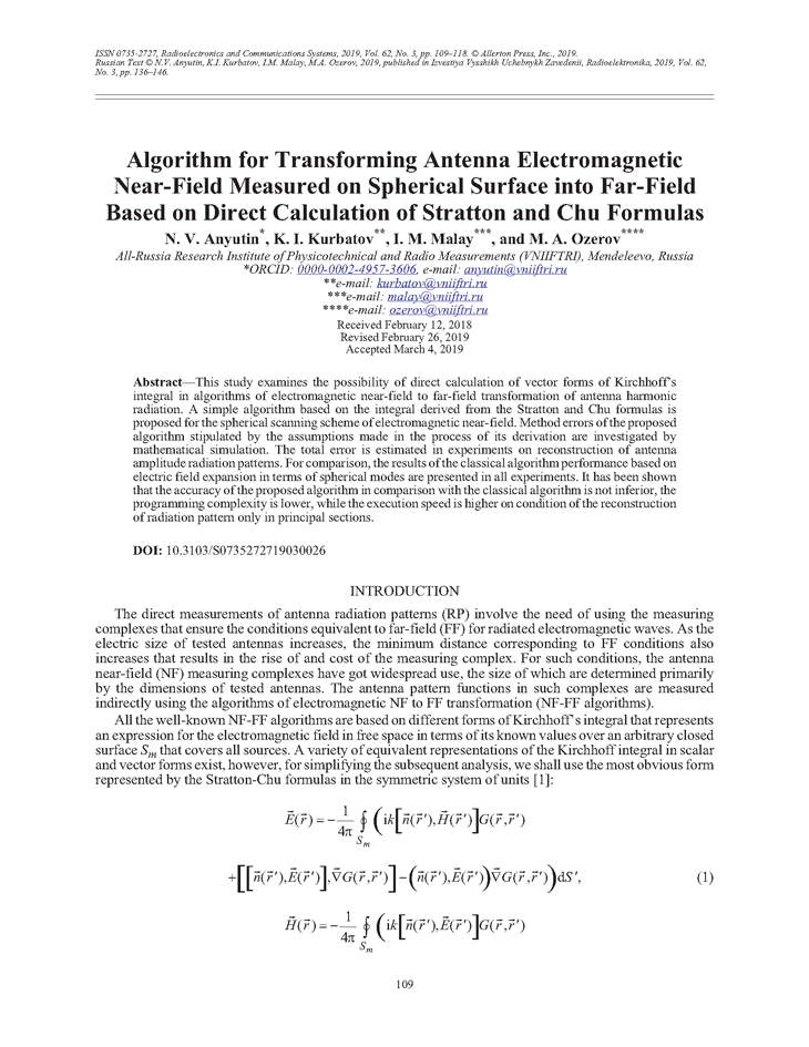 Anyutin, N.V. Algorithm for transforming antenna electromagnetic near-field measured on spherical surface into far-field based on direct calculation of Stratton and Chu formulas (2019).  doi: 10.3103/S0735272719030026.