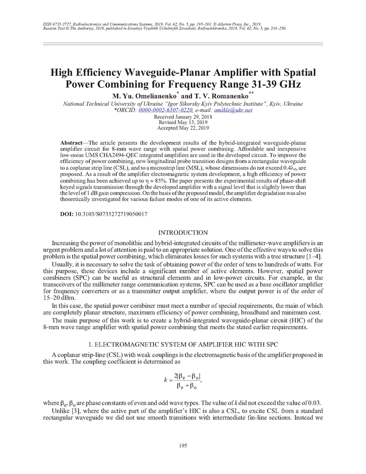 Omelianenko, M.Y. High efficiency waveguide-planar amplifier with spatial power combining for frequency range 31-39 GHz (2019).  doi: 10.3103/S0735272719050017.